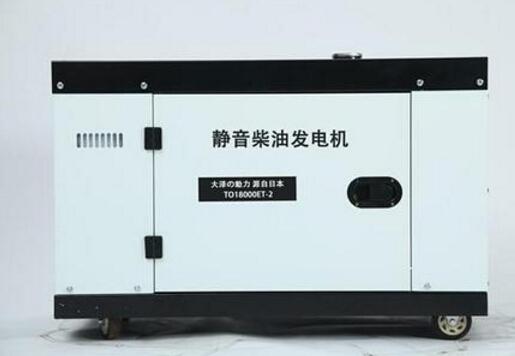 常州二手科克12kw小型柴油发电机组